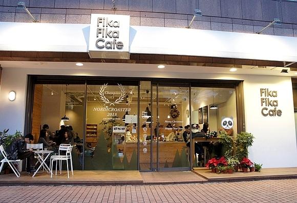 FikaFika咖啡店01