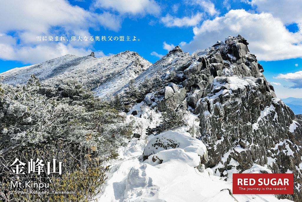 2017_01_22_金峰山
