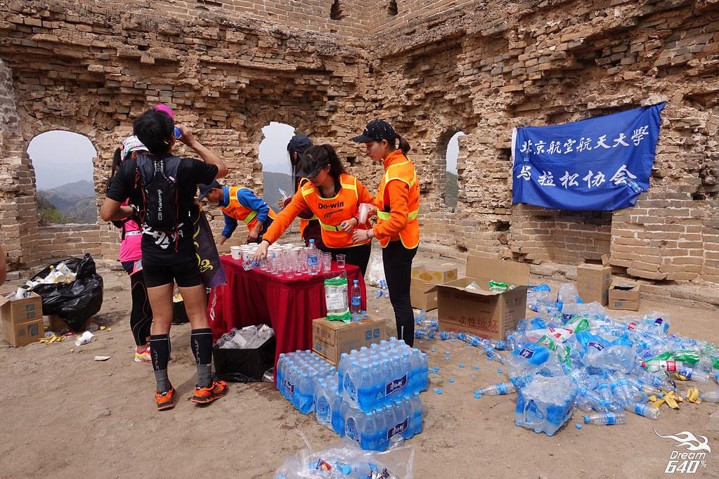 北京金山嶺長城馬拉松-051