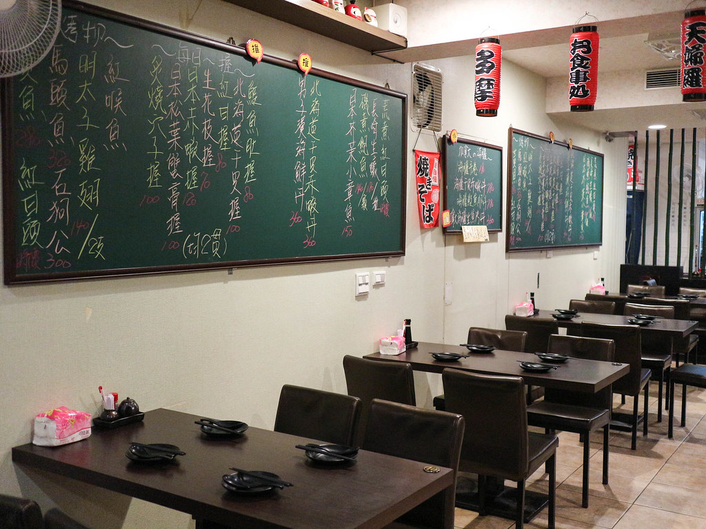 天母日料多摩食堂 (2)