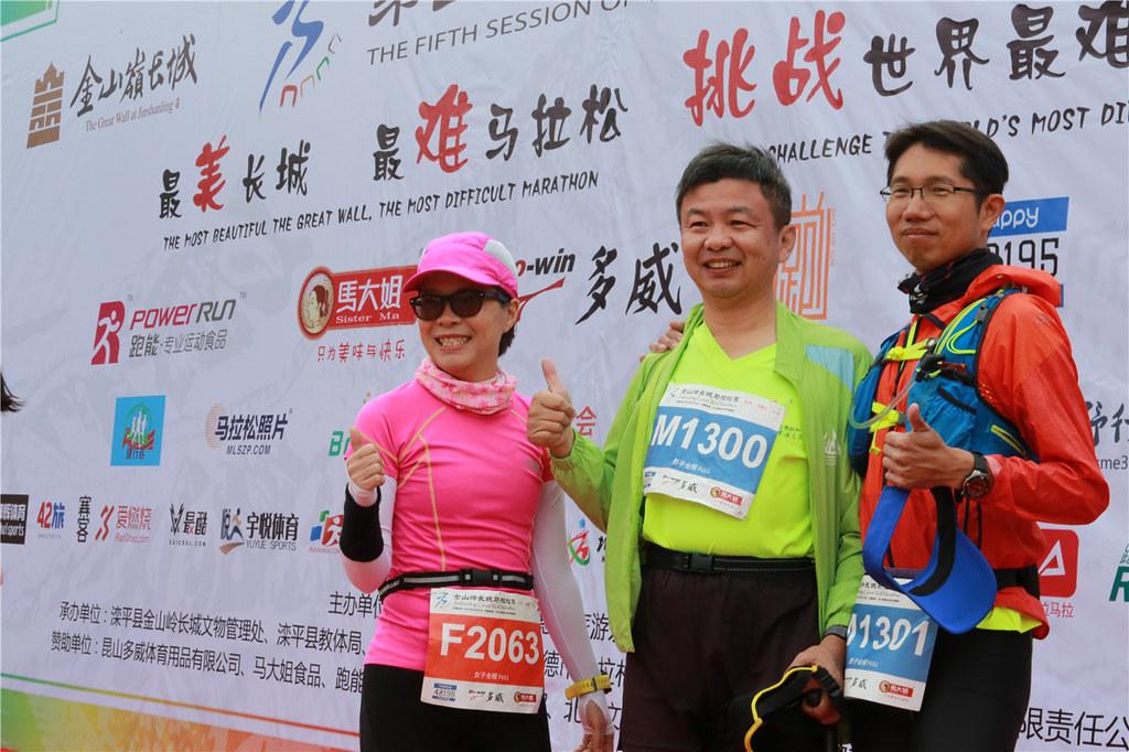 北京金山嶺長城馬拉松-攝影師照片-3