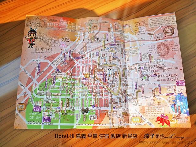 Hotel Hi 嘉義 平價 住宿 飯店 新民店 1