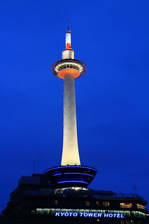 Kyoto Tower by Night - Kyoto - Japon