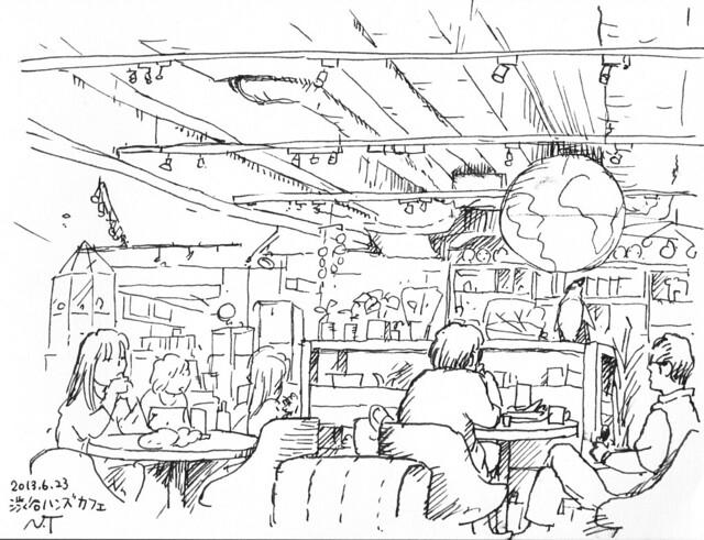 東急ハンズ渋谷店7F カフェ HANDS Cafe at TOKYU-HANDS Shibuya