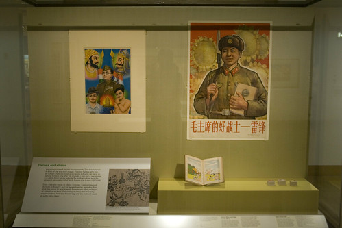 The art of influence Asian propaganda