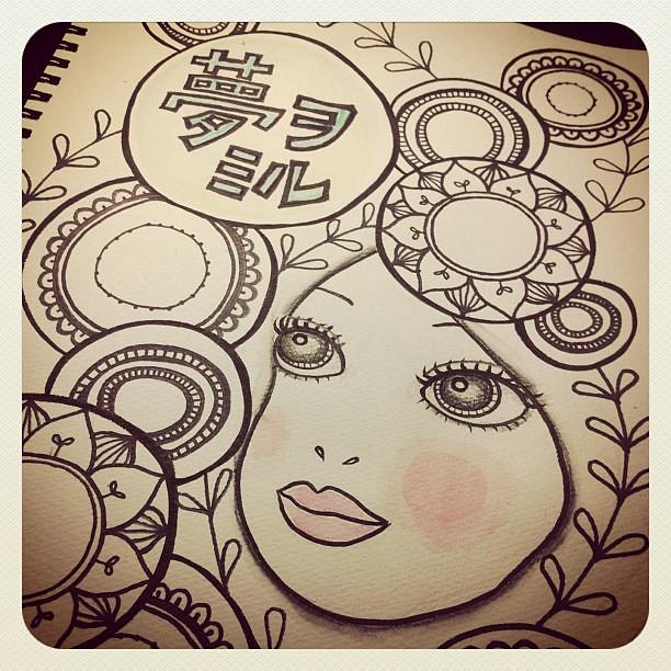夢ヲミル 夏の日   #doodle #doodling #artjournal #artjournaling