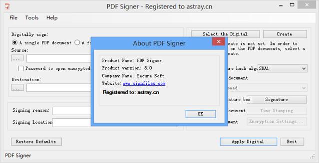 PDF Signer 8.0 注册码