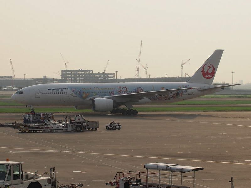 JAL Special Color Scheme