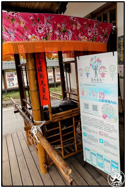 富源車站 (14)