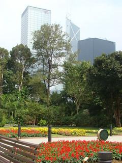 024 Uitzicht zoological gardens