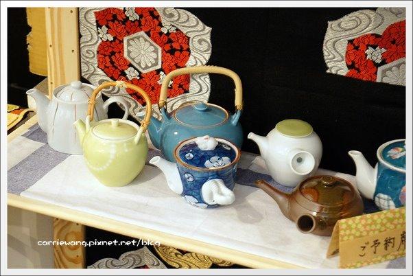 茶寮侘助 (15)