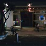 パークアベニュー 座る学生 Okinawa-si, Okinawa Nikon New FM2 Nikon Ai Nikkor 50mm F1.4 Kodak Ultra Max 400 blogs.yahoo.co.jp/ymtrx79/32144040.html