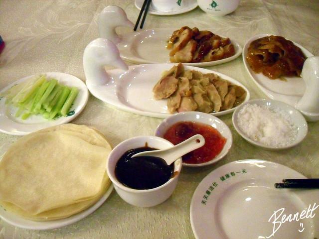 Beijing Kao Ya - Peking Duck
