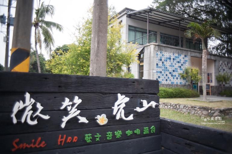 台南私藏景點--微笑虎山 (1)