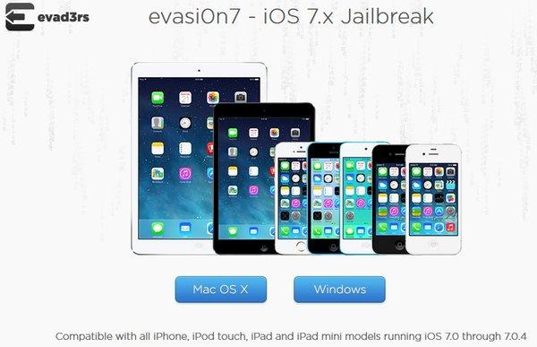 непривязанный джейлбрейк iOS 7
