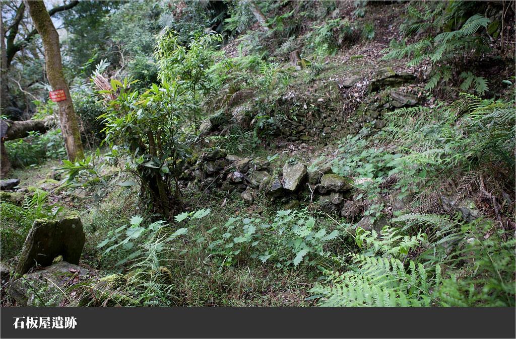 石板屋遺跡