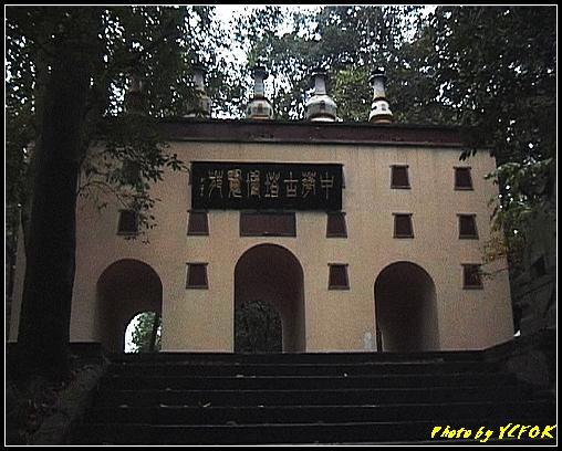 杭州 錢塘江 - 030 (六和文化公園 中華古塔博物苑)
