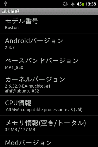 20140223_rstream-a1-kernel