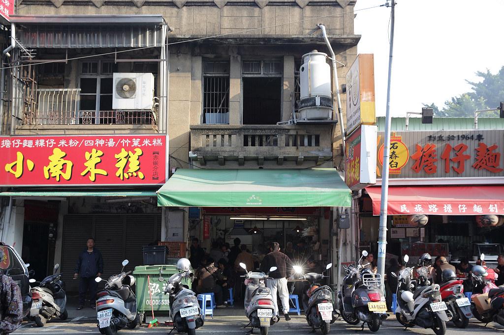 20140119台南-福泰飯桌 (1)
