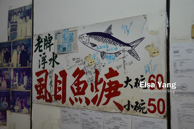 台南小吃022