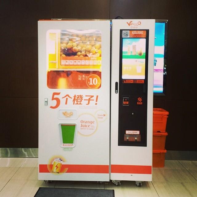Melhor suco de laranja da China, com larannas direto do Brasil // #beijing #china #orangejuice #5orangesjuice