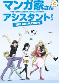 Mangaka-san to Assistant-san to The Animation - The Comic Artist and Assistants