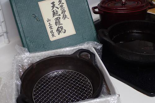 久慈砂鉄の天ぷら鍋