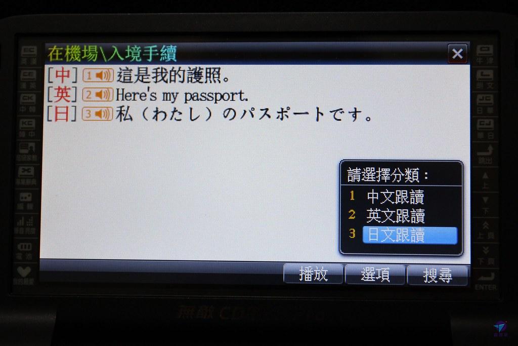 IMG_0509_结果