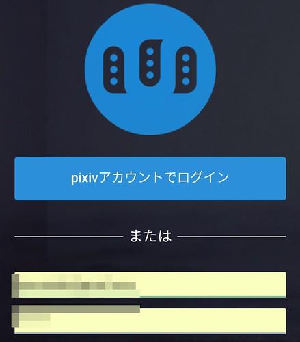 Pawooアプリ