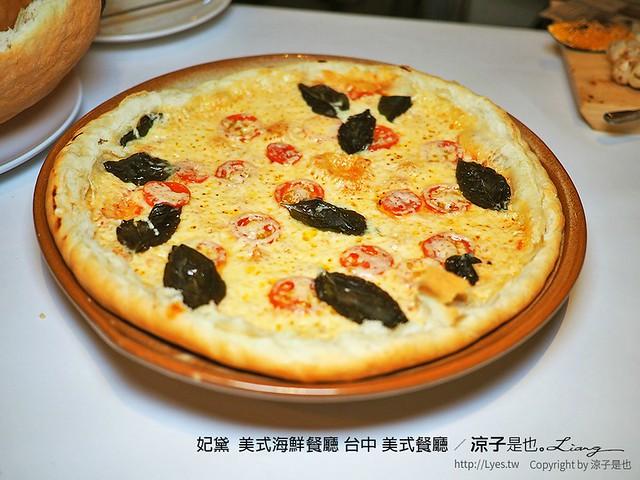 妃黛 美式海鮮餐廳 台中 美式餐廳 45