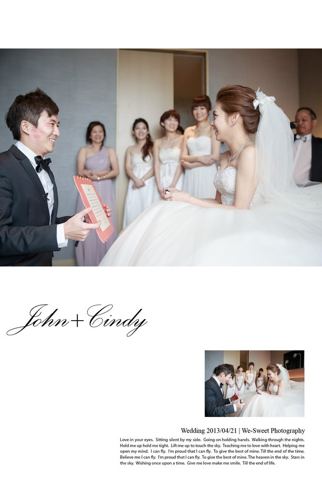 喜恩婚禮記錄-0021.jpg
