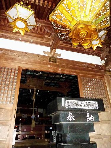 【写真】四国八十八ヶ所 : 第37番札所・岩本寺