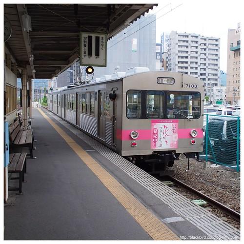 Fukushima Koutsu #06