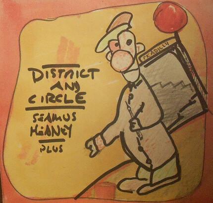 districtAndcircle