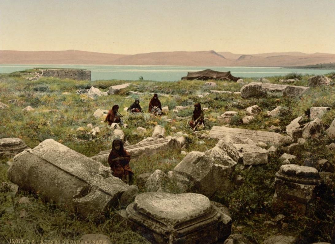 8. Ruinas de Cafarnaúm. Fotografía de fecha desconocida. 1900. Autor, SnapShots of the Past
