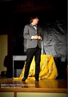 Πολιτιστικός Σύλλογος το Αιτωλικό θεατρική ομάδα αιτωλικού παράσταση στάχτη στα μάτια 3