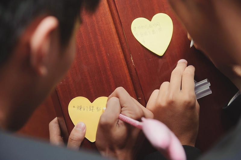 10922315264_5bf4e91fff_b- 婚攝小寶,婚攝,婚禮攝影, 婚禮紀錄,寶寶寫真, 孕婦寫真,海外婚紗婚禮攝影, 自助婚紗, 婚紗攝影, 婚攝推薦, 婚紗攝影推薦, 孕婦寫真, 孕婦寫真推薦, 台北孕婦寫真, 宜蘭孕婦寫真, 台中孕婦寫真, 高雄孕婦寫真,台北自助婚紗, 宜蘭自助婚紗, 台中自助婚紗, 高雄自助, 海外自助婚紗, 台北婚攝, 孕婦寫真, 孕婦照, 台中婚禮紀錄, 婚攝小寶,婚攝,婚禮攝影, 婚禮紀錄,寶寶寫真, 孕婦寫真,海外婚紗婚禮攝影, 自助婚紗, 婚紗攝影, 婚攝推薦, 婚紗攝影推薦, 孕婦寫真, 孕婦寫真推薦, 台北孕婦寫真, 宜蘭孕婦寫真, 台中孕婦寫真, 高雄孕婦寫真,台北自助婚紗, 宜蘭自助婚紗, 台中自助婚紗, 高雄自助, 海外自助婚紗, 台北婚攝, 孕婦寫真, 孕婦照, 台中婚禮紀錄, 婚攝小寶,婚攝,婚禮攝影, 婚禮紀錄,寶寶寫真, 孕婦寫真,海外婚紗婚禮攝影, 自助婚紗, 婚紗攝影, 婚攝推薦, 婚紗攝影推薦, 孕婦寫真, 孕婦寫真推薦, 台北孕婦寫真, 宜蘭孕婦寫真, 台中孕婦寫真, 高雄孕婦寫真,台北自助婚紗, 宜蘭自助婚紗, 台中自助婚紗, 高雄自助, 海外自助婚紗, 台北婚攝, 孕婦寫真, 孕婦照, 台中婚禮紀錄,, 海外婚禮攝影, 海島婚禮, 峇里島婚攝, 寒舍艾美婚攝, 東方文華婚攝, 君悅酒店婚攝, 萬豪酒店婚攝, 君品酒店婚攝, 翡麗詩莊園婚攝, 翰品婚攝, 顏氏牧場婚攝, 晶華酒店婚攝, 林酒店婚攝, 君品婚攝, 君悅婚攝, 翡麗詩婚禮攝影, 翡麗詩婚禮攝影, 文華東方婚攝