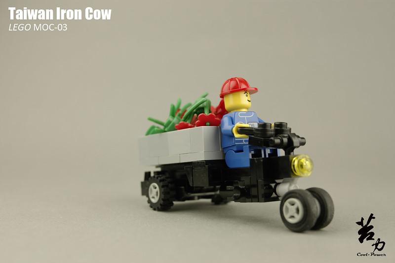 Taiwan Iron Cow0003