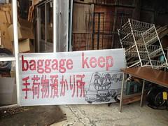 Baggage Keep