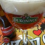 ベルギービール大好き!! デ・コーニンク De Koninck
