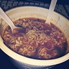 Flashback lunch Thursday: Ramen noodles. #notthatbad!