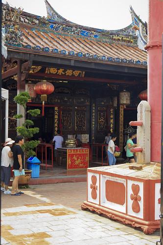 tokong cheng hoon teng