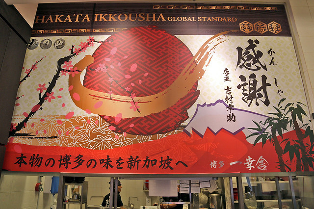 Ikkousha has opened its first standalone shop in Singapore