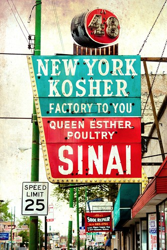 'New York Kosher' by Thomas Hawk