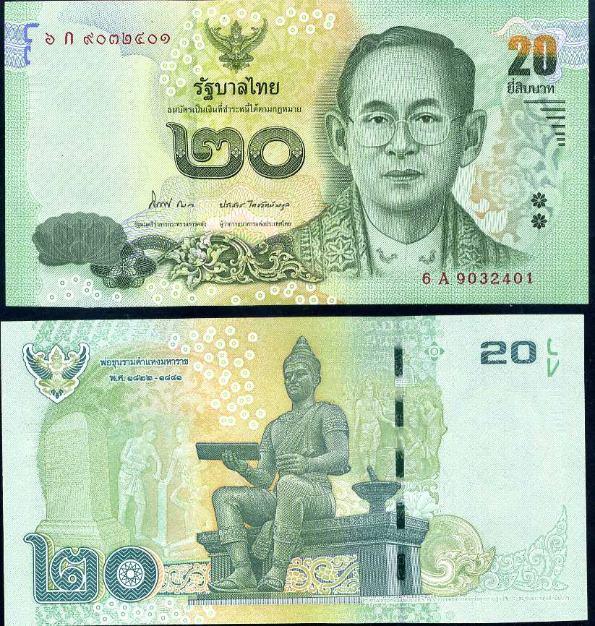 20 Baht Thajsko 2013