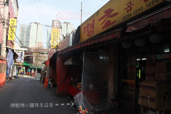 79首爾中央市場.黃鶴洞廚房具街황.炒大腸街.Homeplus