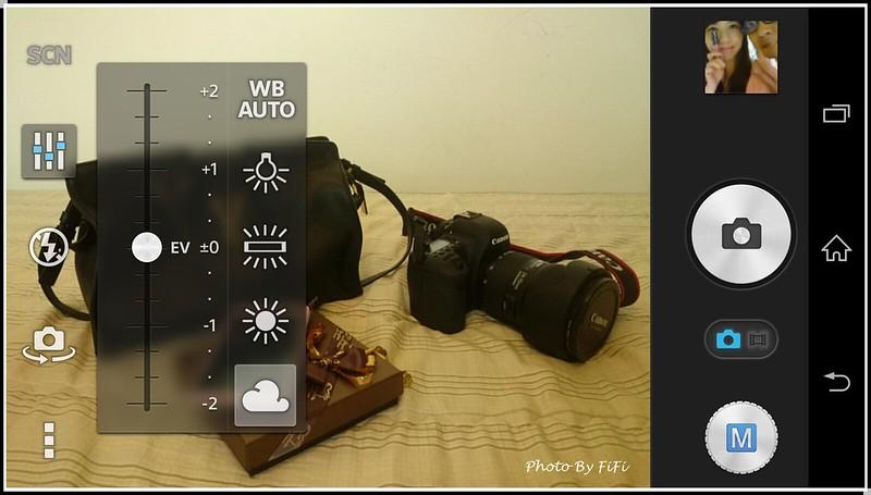 Screenshot_2014-04-13-11-22-44_副本