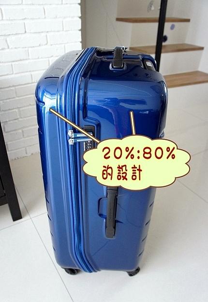 新秀麗行李箱04