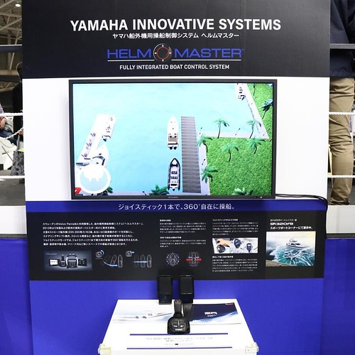 2つのエンジンを同時に操る「ヘルムマスター」のシミュレーター。いつか、本物を体験してみたい。 #ヤマハマリン #ボートショー #ジャパンインターナショナルボートショー2017