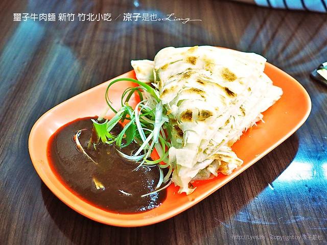 璽子牛肉麵 新竹 竹北小吃 13